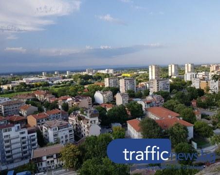 Животът в Пловдив vs София: 3088 лева към 3700 лева за четиричленно семейство