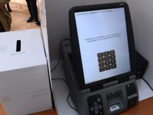 Машинното гласуване отново тема №1 в парламента! Ще се стигне ли до решение?