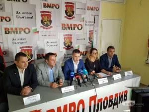 ВМРО подкрепи Славчо Атанасов за кмет на Пловдив