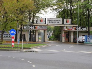 """Затварят основни улици в Пловдив заради предстоящия мач от """"Лига Европа"""""""