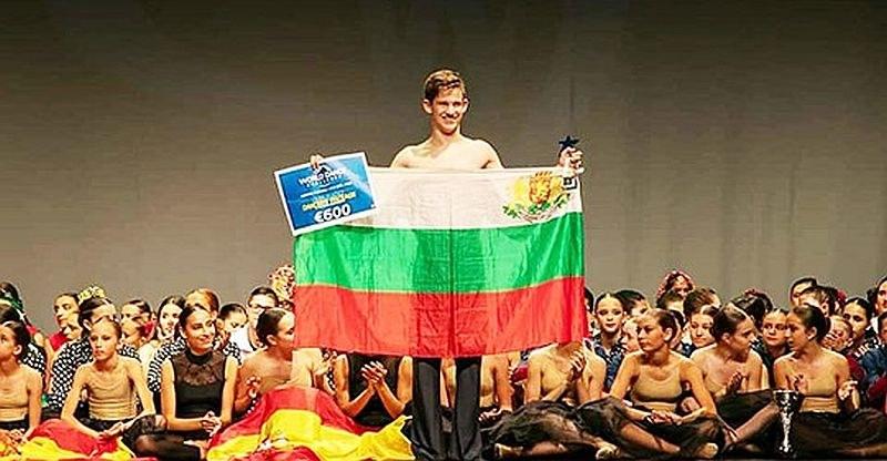 17-годишен българин стана световен шампион по спортни танци