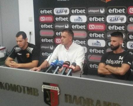 Бруно Акрапович: Локо има качества за Лига Европа