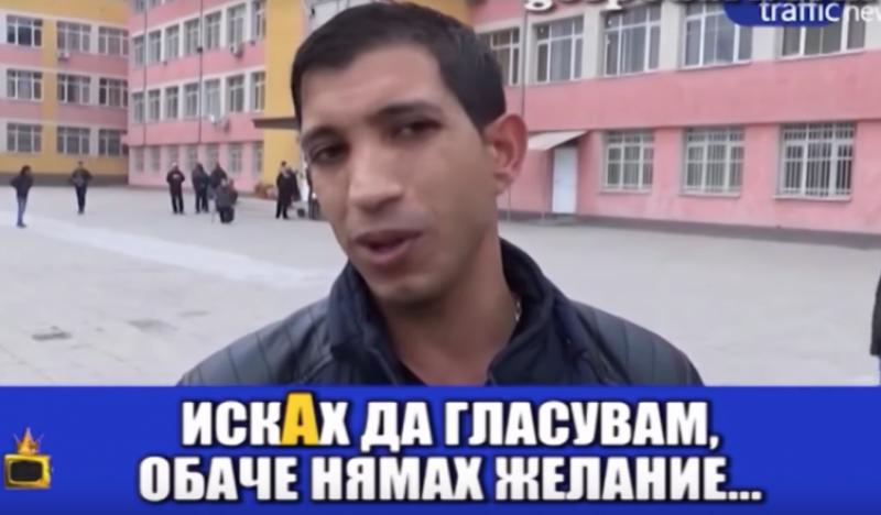 Бойко Борисов поиска