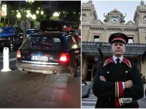 Бургаски батка спря на пешеходна пътека пред казино Монте Карло в Монако