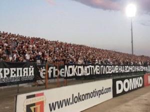 2:0 за Локо, отново Митко Илиев, отново от дузпа!