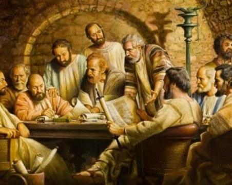 Скритите послания:  Кои са камъните на светите апостоли?