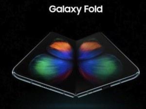 Сгъваемият телефон на Samsung - на пазара от септември