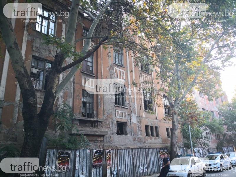 Складът на Сточна гара оцеля заради липсващ документ, министър Банов спря събарянето