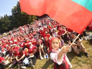 Стотици социалисти се събраха на Бузлуджа