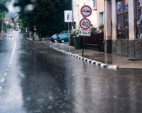 Силен дъжд на 60 километра от Пловдив