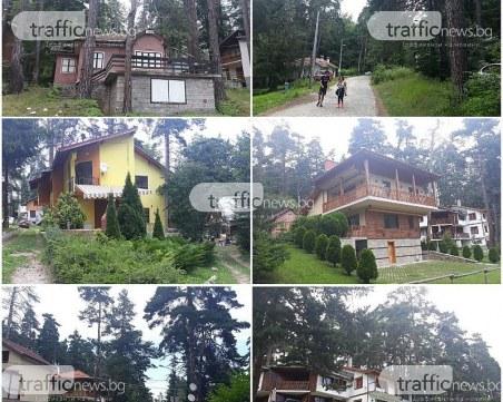 Най-новото село у нас – кристално чист въздух и приказна природа на 70 км от Пловдив