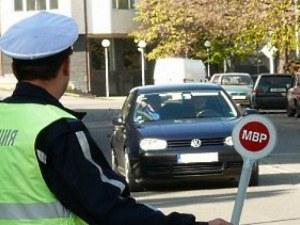 600 лева глоба и кола на трупчета за заловени шофьори без книжка