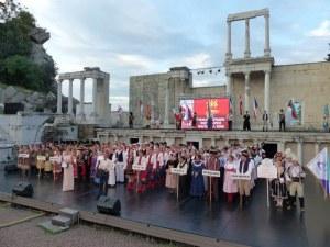 Пловдив става столица на фолклора с танцьори и певци от три континента