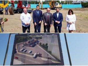 Започна строежът на най-големия касов център с трезор на БНБ за Южна България в Пловдив