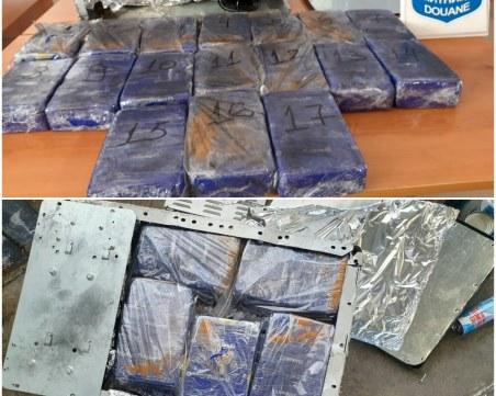 Задържаха 17 килограма хероин за над 1 милион лева на Капитан Андреево
