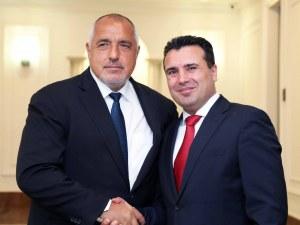 Борисов в Скопие: Общата ни история надхвърля постигнатото от 20 години насам