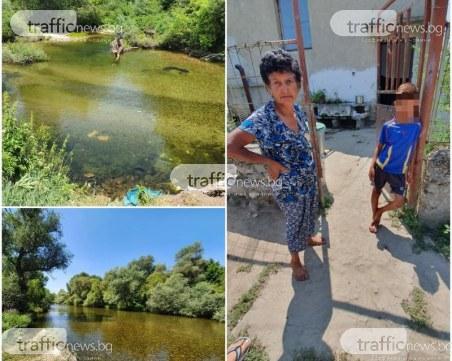 Спасените деца от Въча край Пловдив отишли на реката, за да не пречат при коленето на прасе