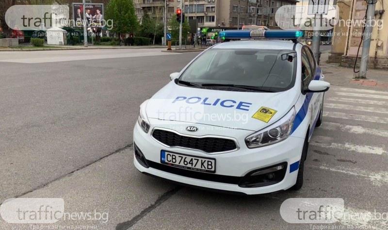 Жесток уличен побой над 17-годишен в Хасково