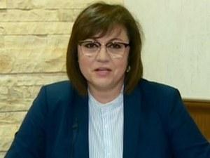 Корнелия Нинова: Борисов се подигра с тревогите на хората