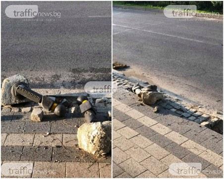 Колчета паднаха в битката между разрушители и данъкоплатци в Пловдив! Пак ли ще платим ние?