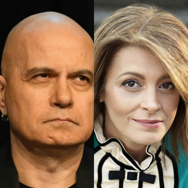 Деси Радева скочи на Слави: Обижда всички българи с името на партията си