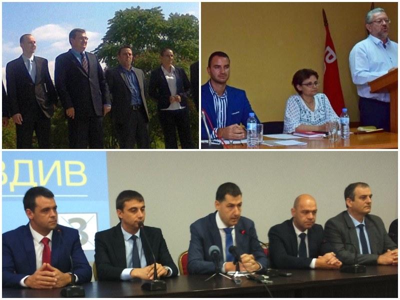 Битката за районите на Пловдив: Основните играчи са ясни, три формации с шансове за кметове