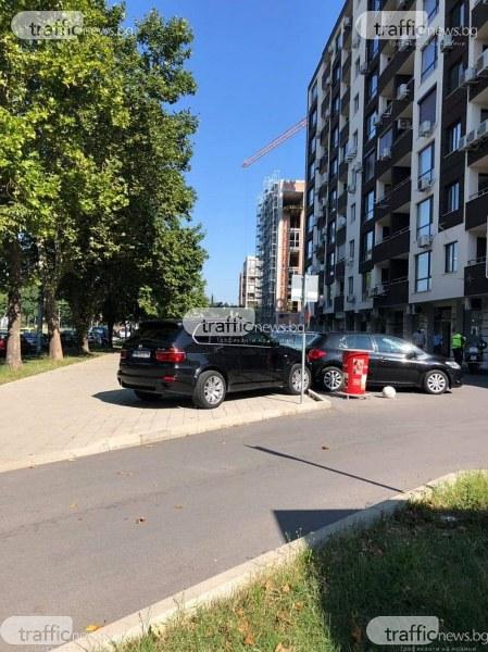 Куриоз! Трябва ли да стане ПТП, за да глобят неправилно паркирал?