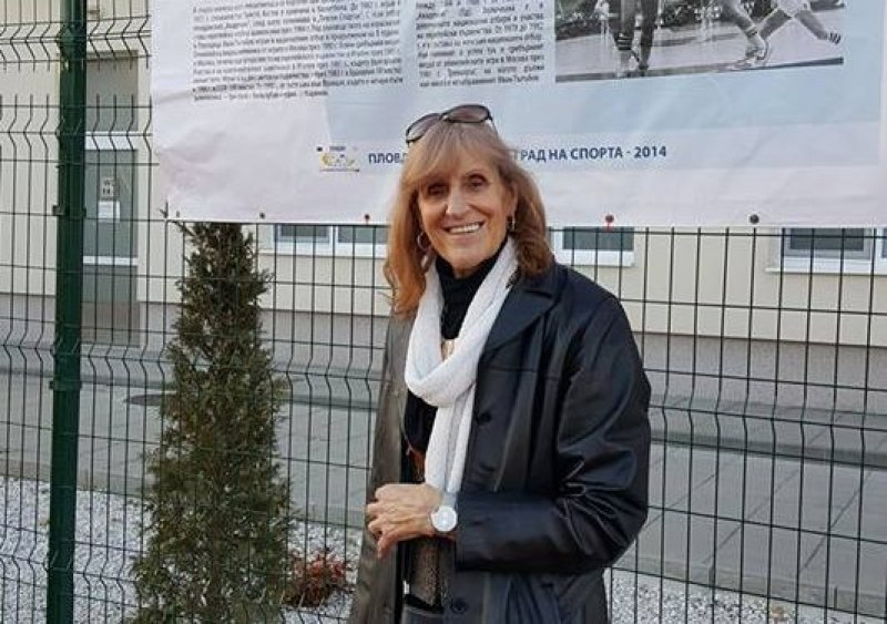 Пловдивчани тренират благотворително в подкрепа на голямата Пенка Стоянова