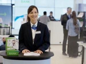Мрачно лято за банковите служители в Европа, идват масови съкращения