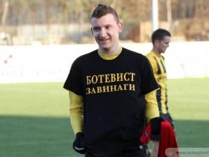 Неделев каза дали ще ходи в Левски