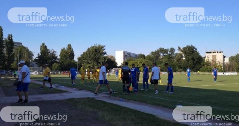 Марица победи Спартак в малкото дерби за Купата