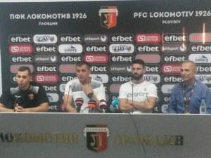 Акрапович разкри рецептата за успех на Локо срещу Страсбург