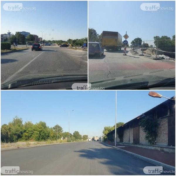 Коли тръгнаха по новия булевард в Пловдив! Кръговото – почти готово