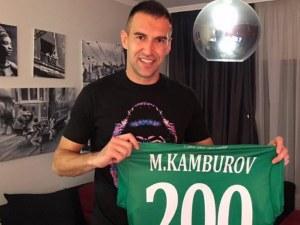 Прокуратурата още диша във врата на Мартин Камбуров