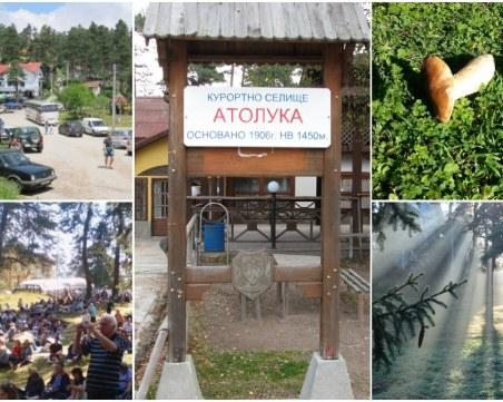 На час от Пловдив: