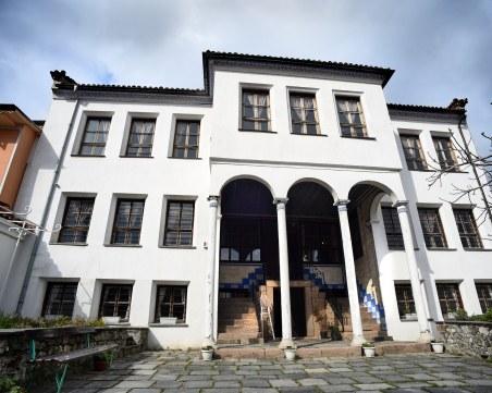 Преди и сега: Чия е била великолепната къща в Пловдив, приютила картините на Ди Киро?