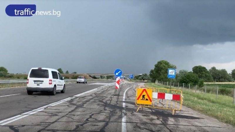 """Ограничават движението по пътната връзка Пловдив - Пампорово до възел на АМ """"Тракия"""