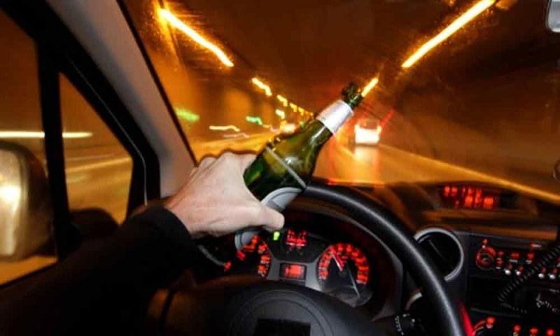 Пиян изяде шофьорската си книжка, искали да му я вземат
