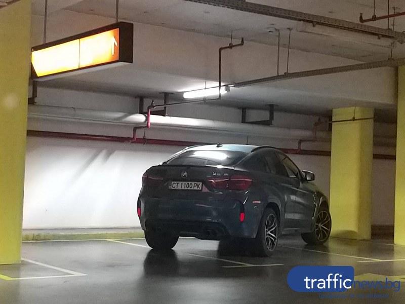 Поредното нагло паркиране в мол разгневи пловдивчани