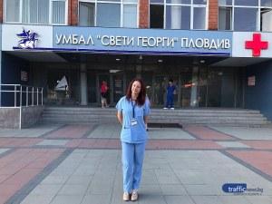 Младите лекари на Пловдив: Д-р Русева лекува сърцата на пациентите си с любов