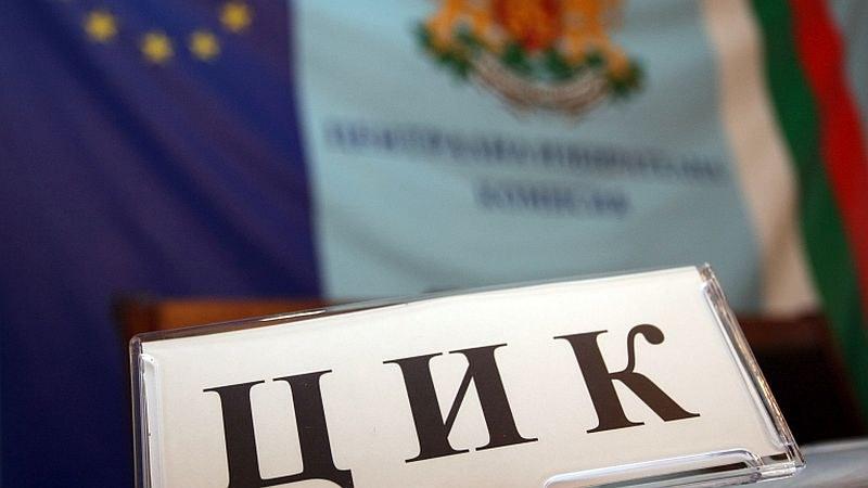 ЦИК глоби с по 2 хил. лв. Джамбазки и Каракачанов