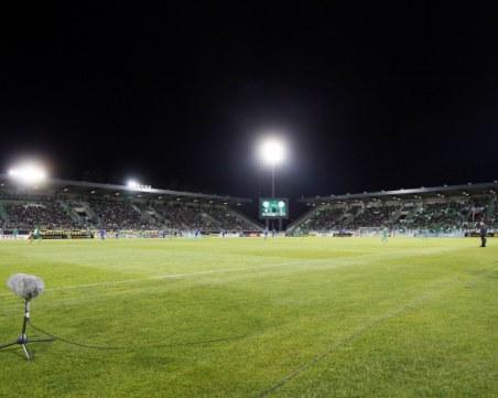 Засилени мерки за сигурност за дербито в efbet Лига днес