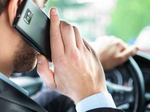 Мобилният телефон - основен причинител на ПТП! 757 водачи са самокатастрофирали за 6 месеца