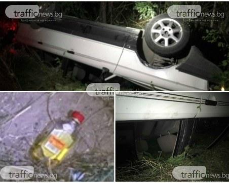 Кола се обърна на път край Пловдив, мъж с патронче ракия излезе невредим от нея