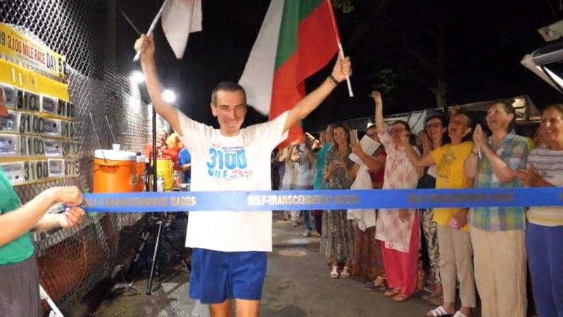 Трибагреникът се развя в Ню Йорк: Българин пробяга най-дългото състезание в света