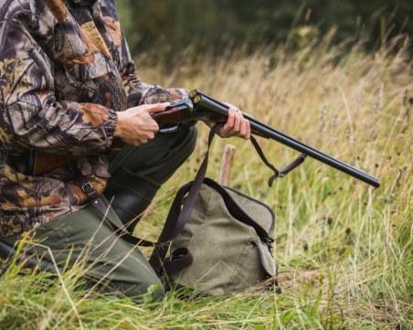 Ловец се простреля с пушка в Габровско, с опасност за живота е
