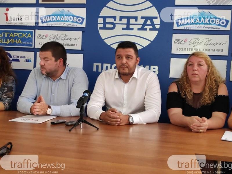 АБВ и БСП издигнаха Павел Михайлов за кмет на община Родопи