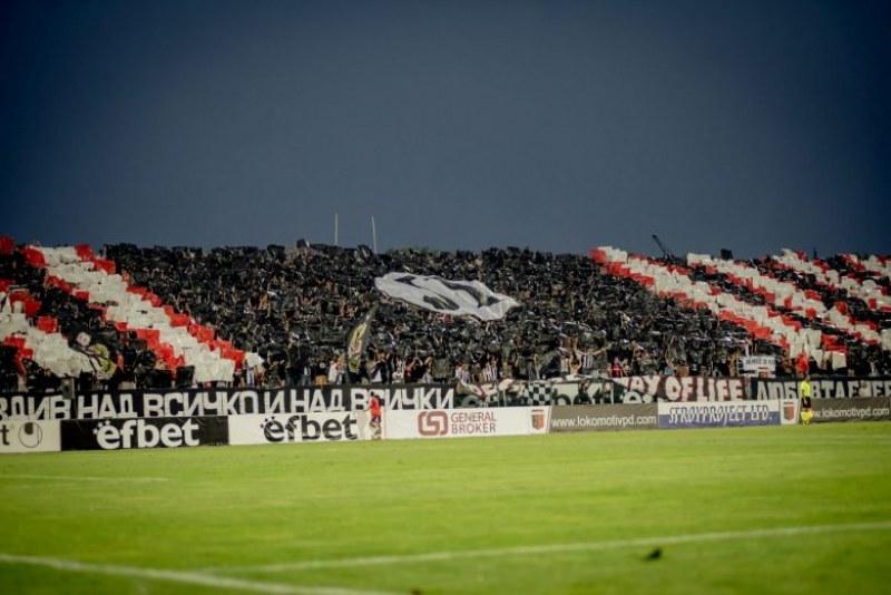Локо отнесе наказание от УЕФА заради расизъм
