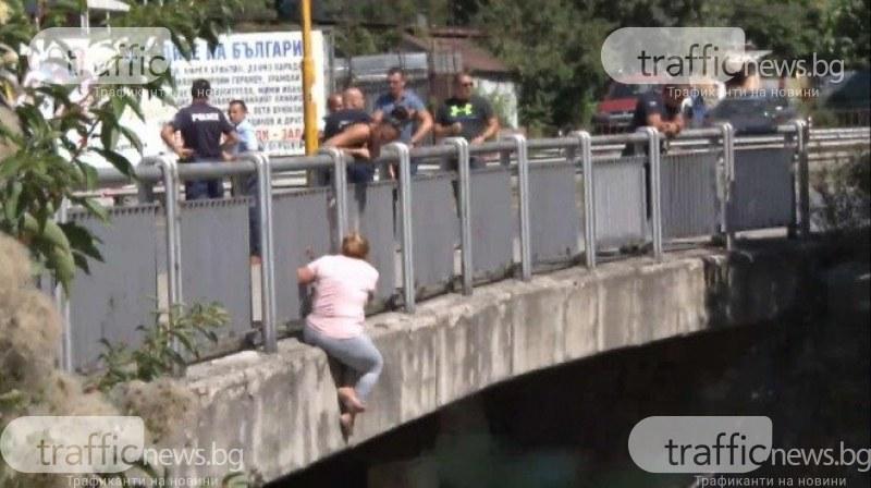 Софиянката от моста искала да се хвърли заради мъжа си, спасиха я!