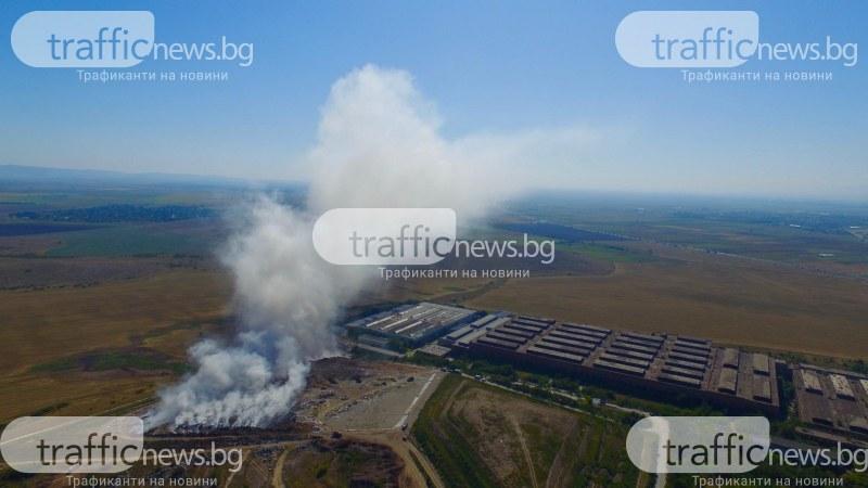 Директорът на пожарната от Шишманци: Опасност има само за хората, които работят в завода